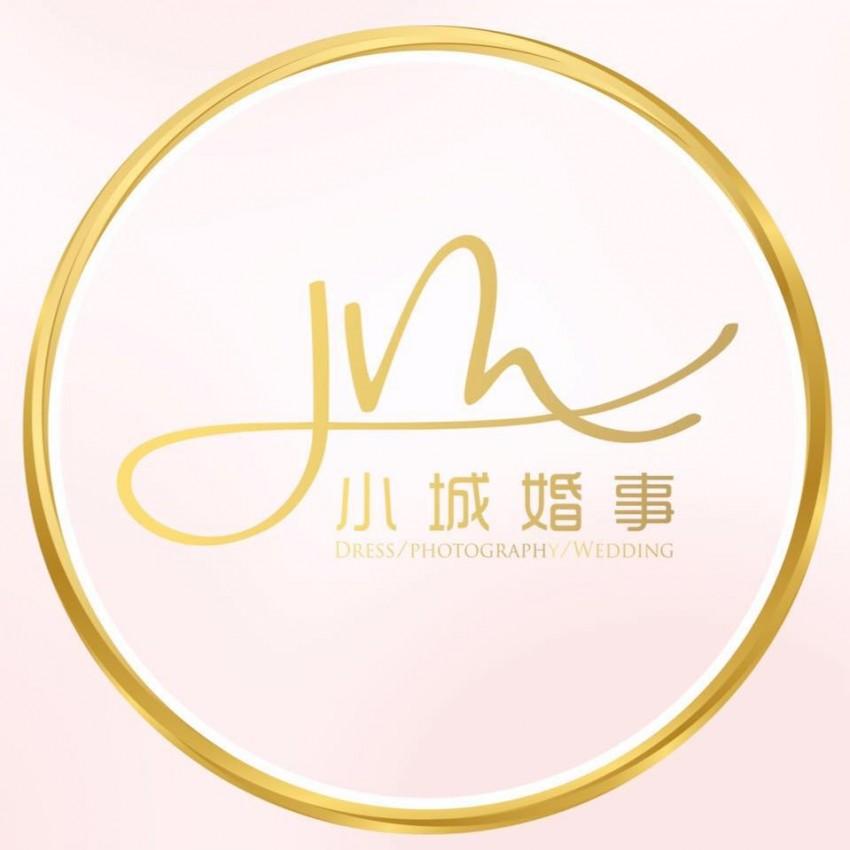 小城婚事 - Wedding in Macau