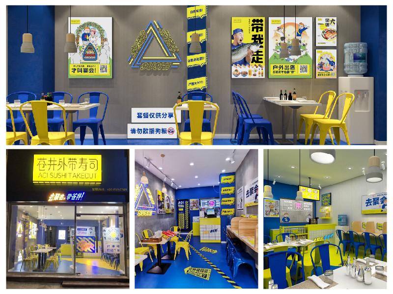 飲食連鎖加盟:蒼井外帶壽司 RMB 10萬   珠海 ID:28594