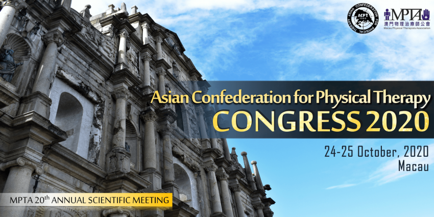 Asian Confederation for Physical Therapy Congress 2020