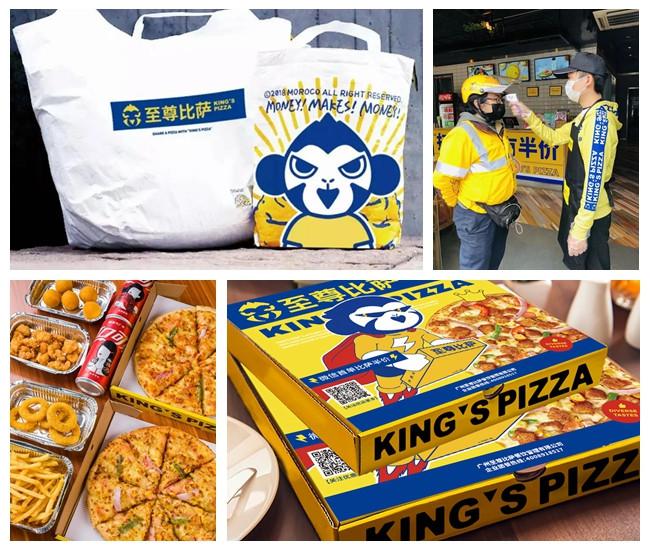 飲食連鎖加盟:至尊比薩 RMB 5萬   珠海 ID:28610