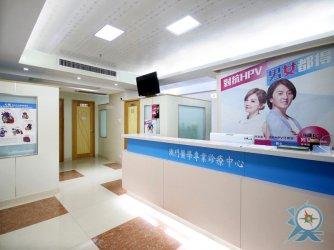 澳門醫學診療中心(提供各項B超檢查) Macau Medical Professional Diagnosis & Treatment Center (B-Ultrasound Scan)