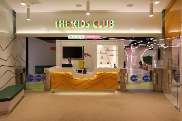 萬豪 Kids Club