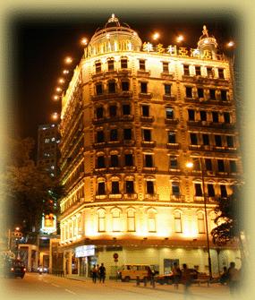 澳門維多利亞酒店婚宴酒席 The Victoria Hotel Macau