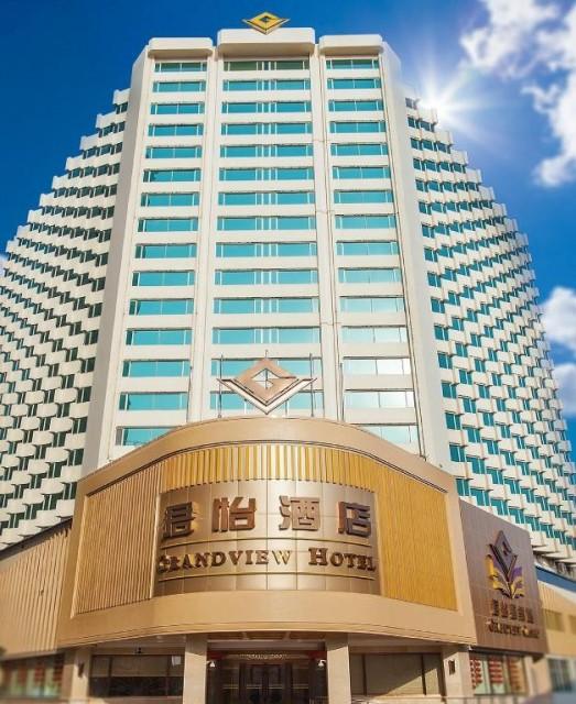 君怡酒店 Grandview Hotel