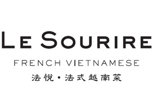 法悅·法式越南菜(澳門巴黎人)
