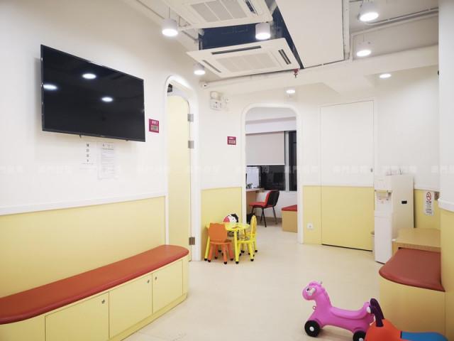 德星醫療中心 CENTRO MÉDICO DEXING