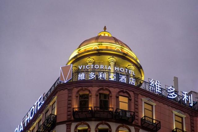澳門維多利亞酒店 The Victoria Hotel Macau