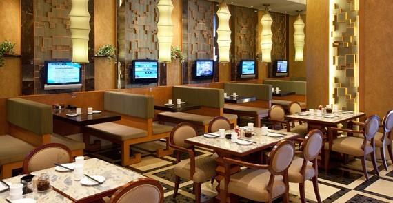 十六八餐廳(十六浦酒店)