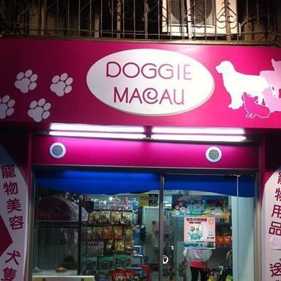Doggie 寵物美容