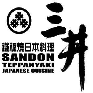 三井鐵板燒日本料理