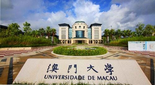 澳門大學 University of Macau