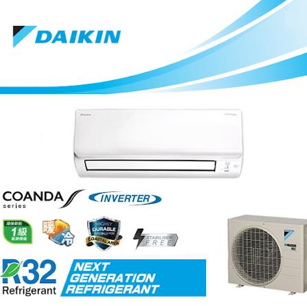 Daikin 大金 FTHM25RV1N 1匹R32康達變頻冷暖系列分體式冷氣機  |