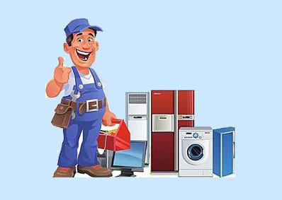 家用電器維修報價