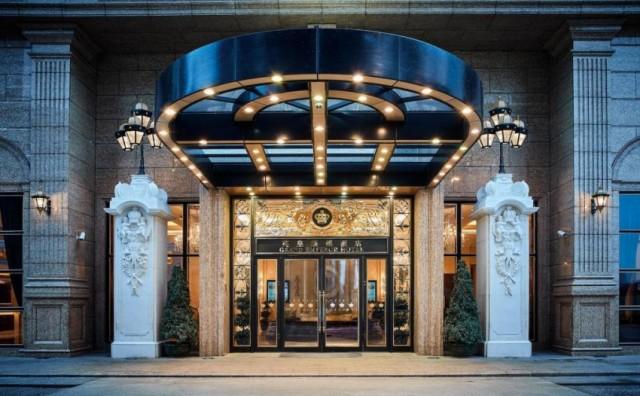 英皇娛樂酒店 Rand Emperor Hotel