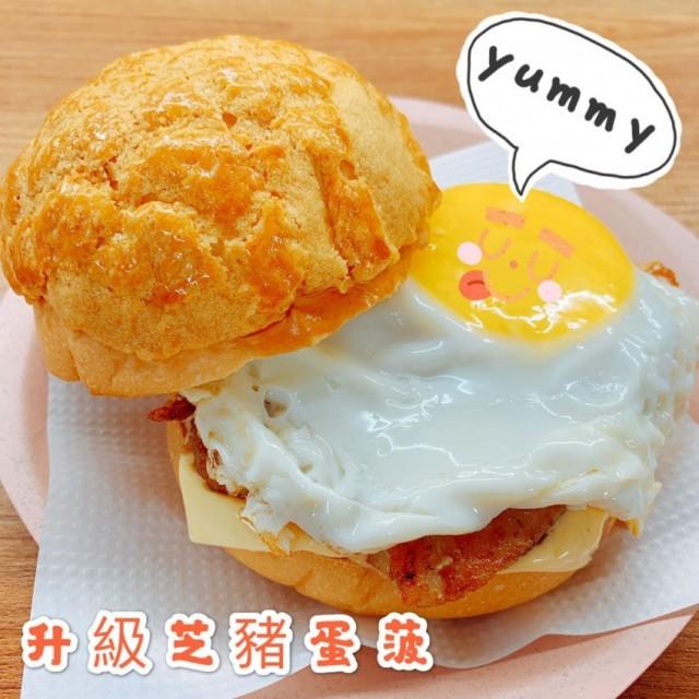 升級芝豬蛋菠 / 芝士辣魚西多士(蔡佬記咖啡粥麵)