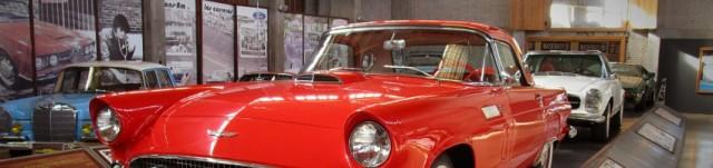 第五屆中國汽車及船舶用品(澳門)博覽會
