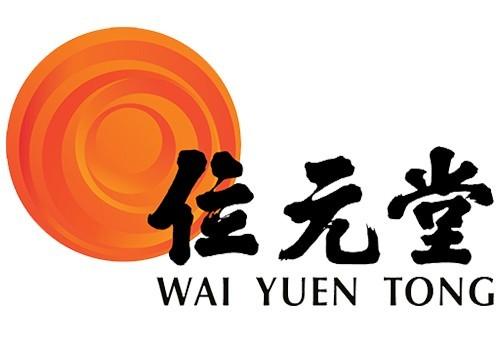 Wai Yuen Tong 位元堂(威尼斯人)