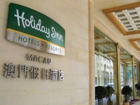 假日西餐廳(假日酒店)