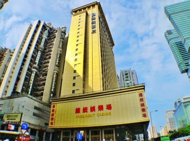 澳門總統酒店 Hotel Presidente Macau