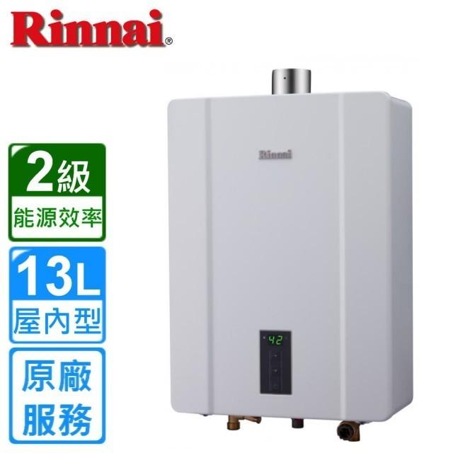 Rinnai 林內 REU-13FEB-MC 13升 強排式氣體石油氣熱水爐 |