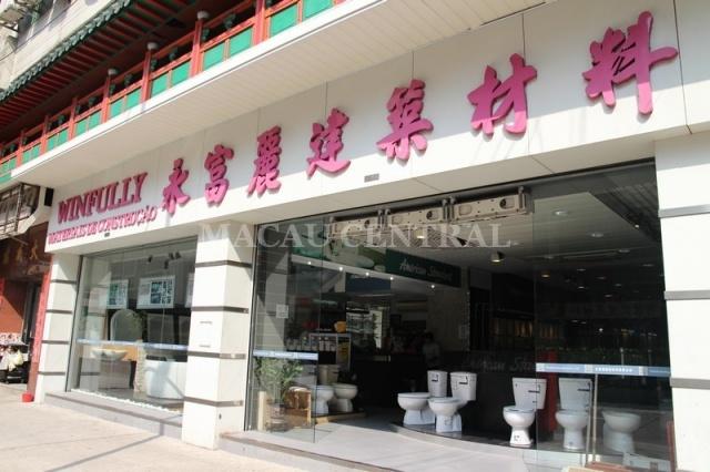 永富麗建築材料有限公司 Winfully Building Material Co.,LTD