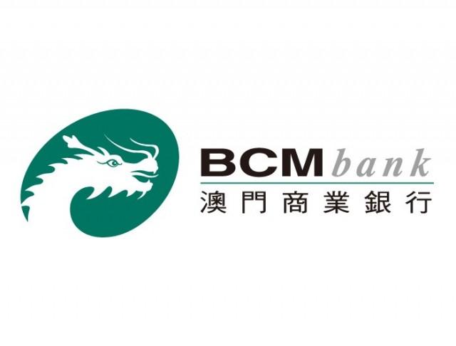 BCM澳門商業銀行