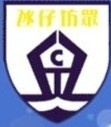 氹仔坊眾學校(小學部) Escola Fong Chong da Taipa