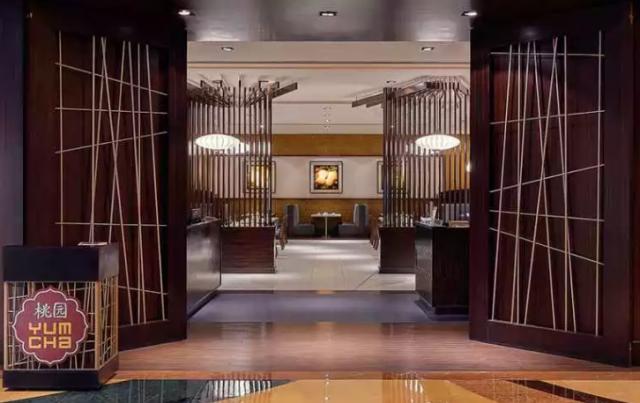 桃園(喜來登金沙城中心大酒店)