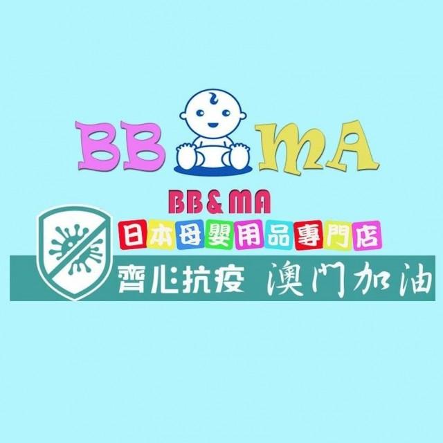 日本母嬰用品專門店