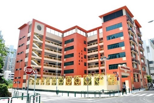 培華中學(小幼部) Pui Va Middle School